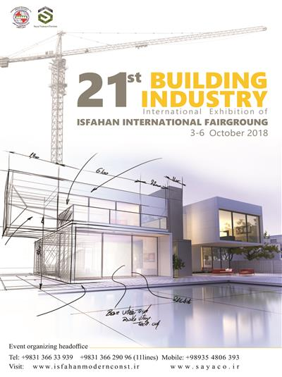 the 21st international exhibition of building industry