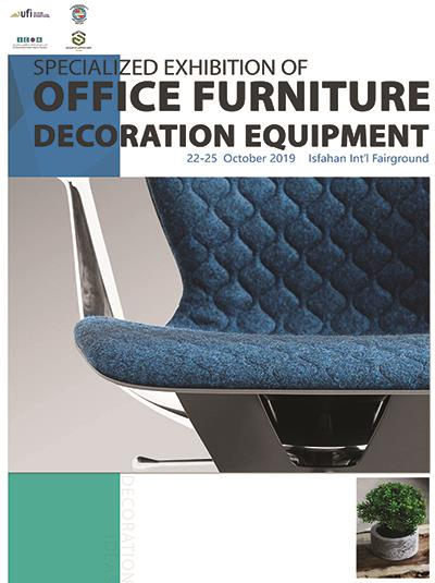 1st specialized exhibition of office furniture , decoration and office equipment