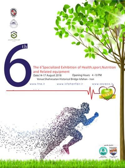 The 6th Specialized Exhibition of Health,Nutrition