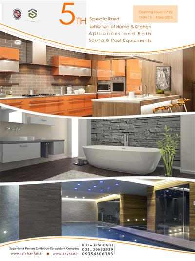 5th Specialized Exhibition of Home & Kitchen Aplliances and Bath Sauna & Pool Equipments