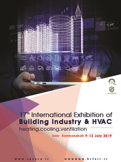 17th specialized exhibition of HVAC & BUILDING INDUSTRY of Kermanshah